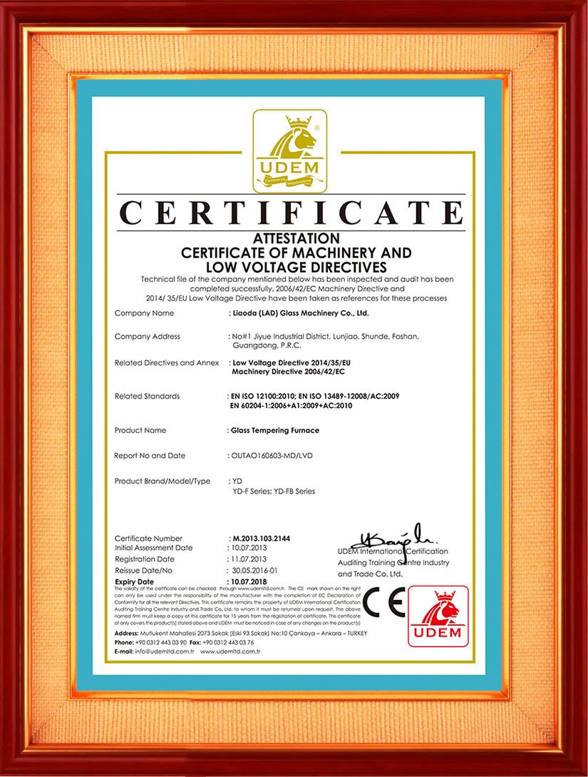 玻璃熱彎爐CE證書
