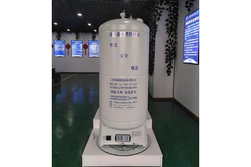 醇基燃料专用储罐