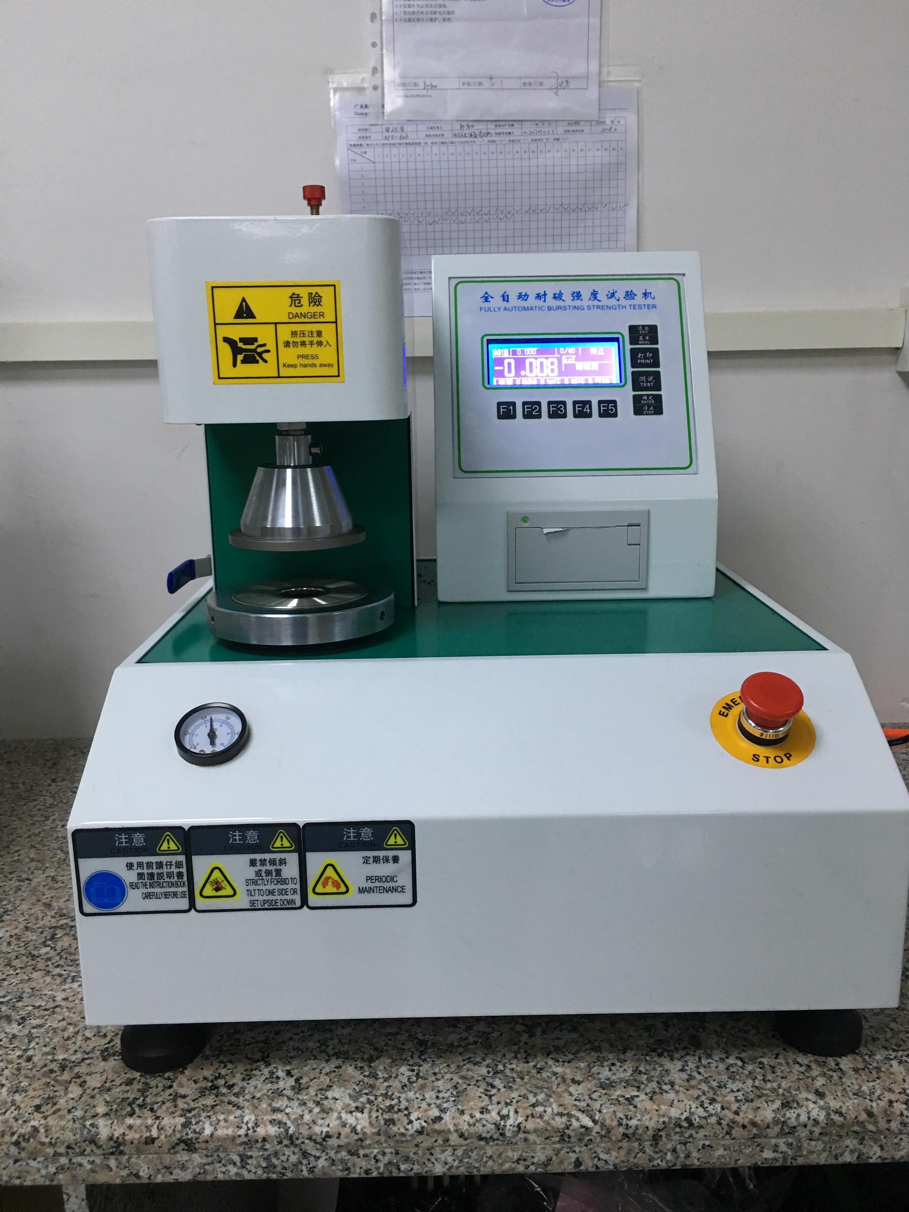 全自动耐破测试试验机