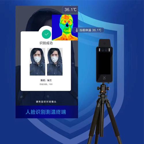 人臉識別測溫儀的優勢及參數