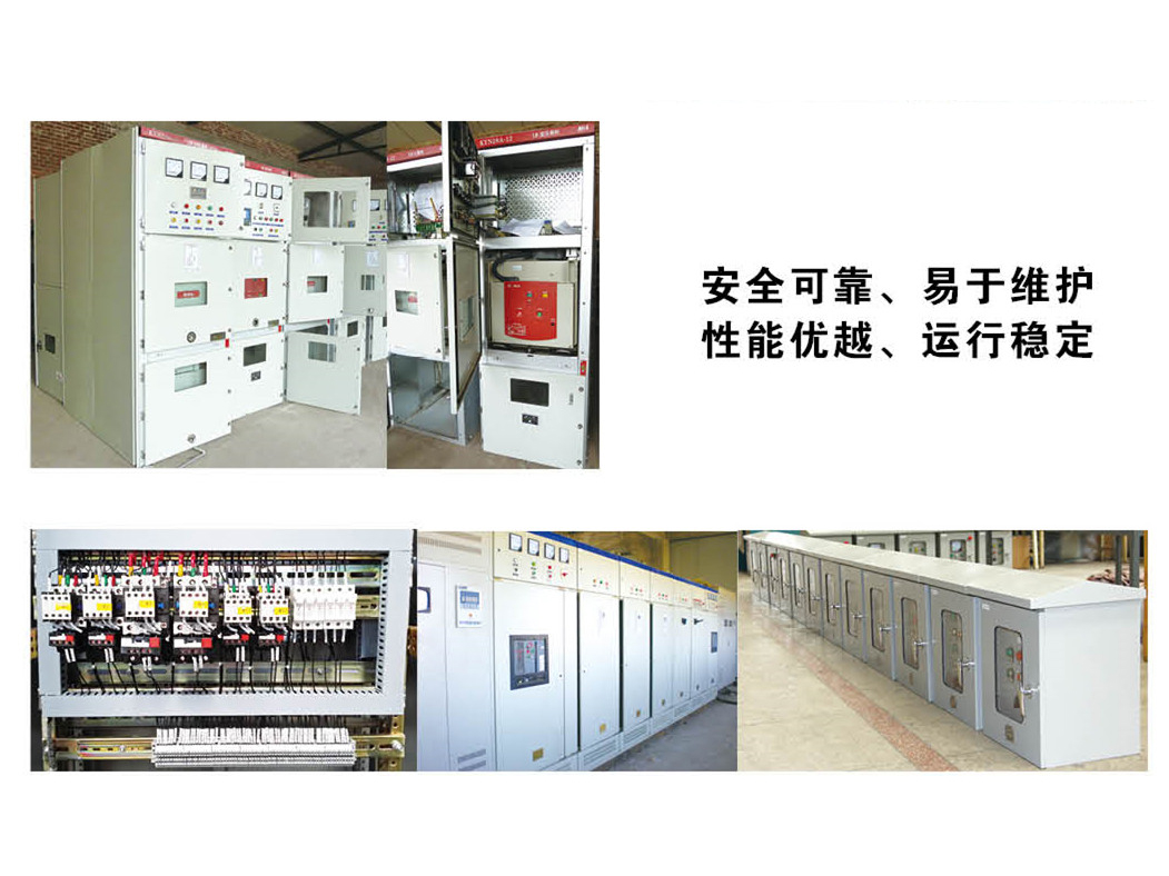 Electrical control system for Crushing station, consolidation station and port