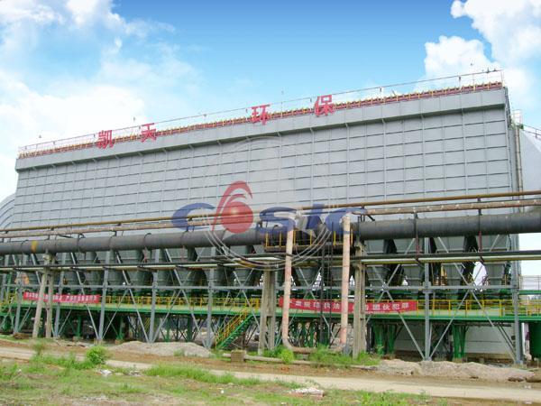 湖南华菱涟源钢铁有限公司—钢铁铸造除尘