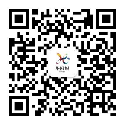 華悅城購物中心