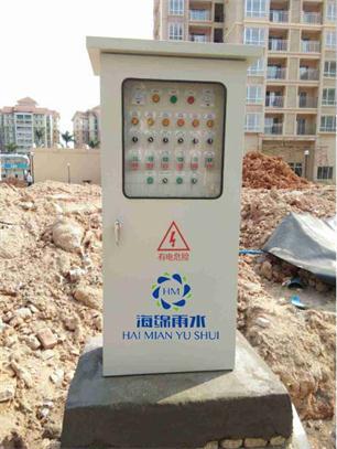雨水控制柜