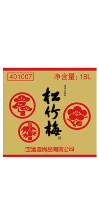 松竹梅清酒<br/>18L软桶