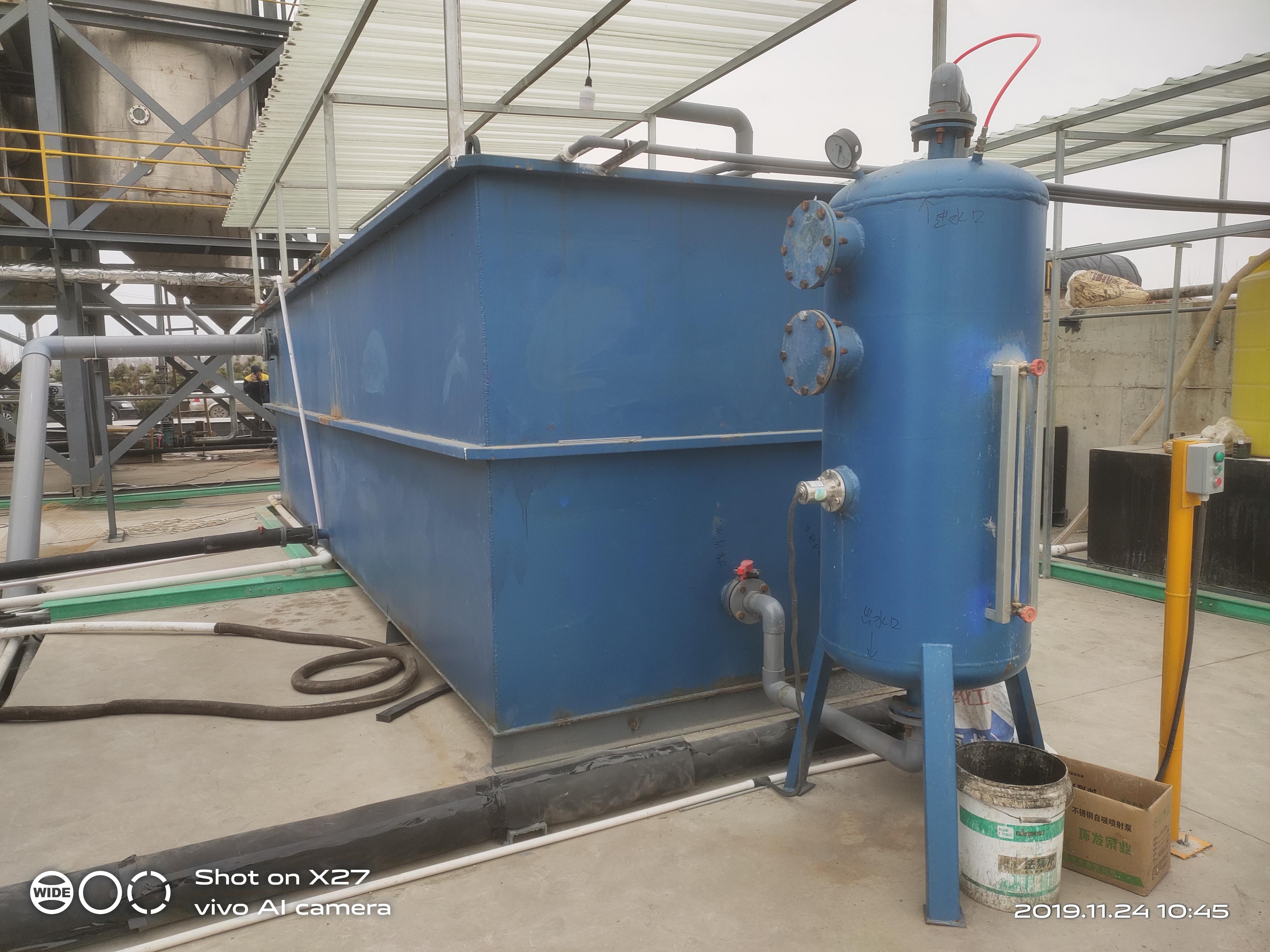 農村生活污水處理:刮泥機和溶氣氣浮機的原理