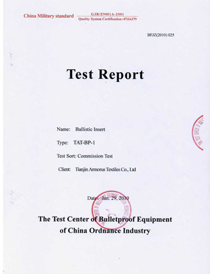 Test certificate for NIJ level III ballistic ceramic plate