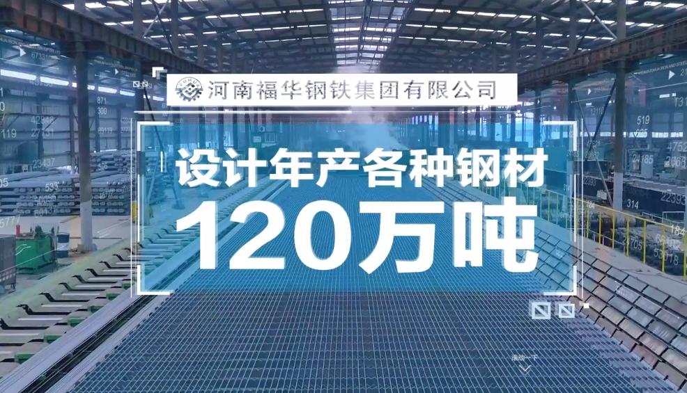 新郑福盛金属回收有限公司年处理60万吨废钢铁项目竣工环境保护验收监测报告公示