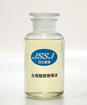 合成酯型絕緣油