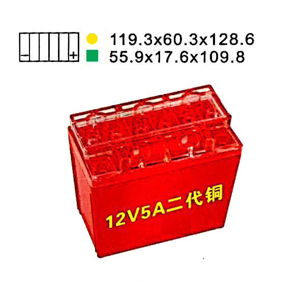 12V5A 二代銅
