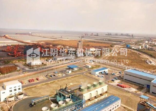 上海寶鋼集團