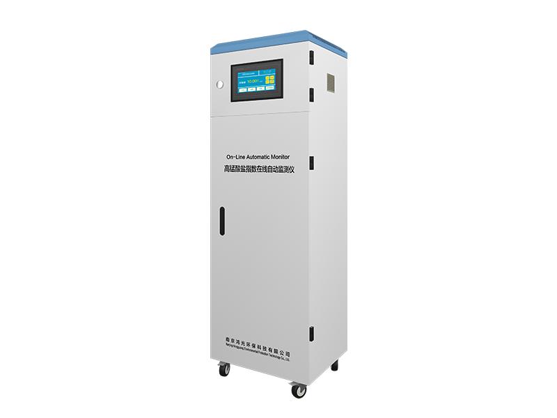 高錳酸鹽指數(CODMn)水質自動分析儀