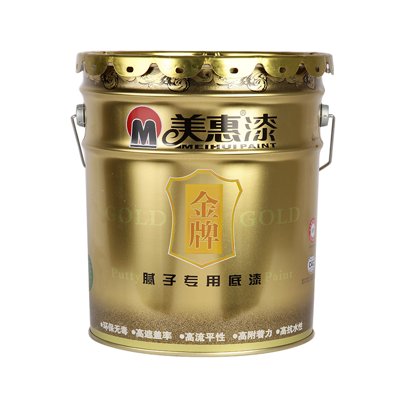 Gold putty special primer