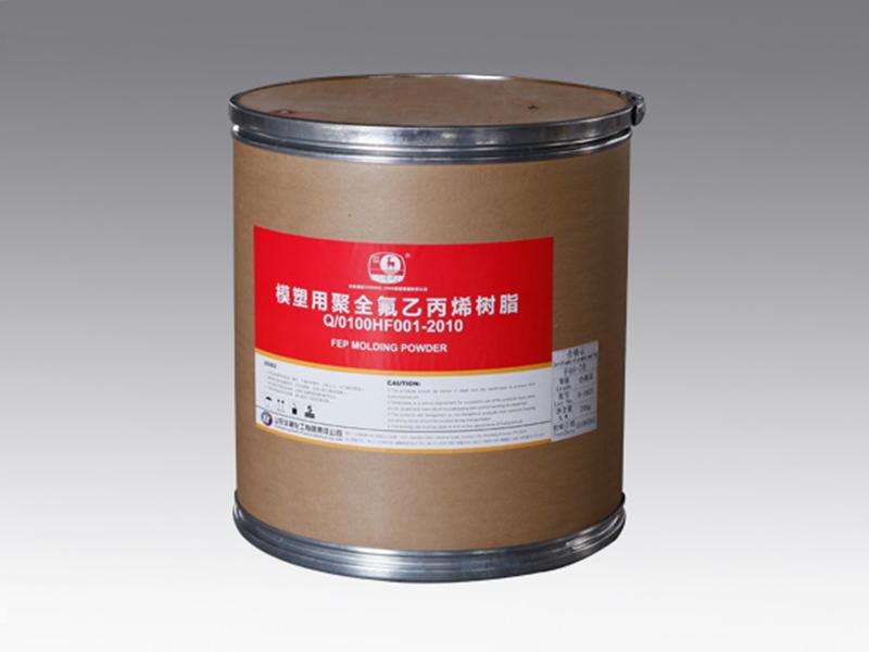 聚全氟乙丙烯樹脂(F46)