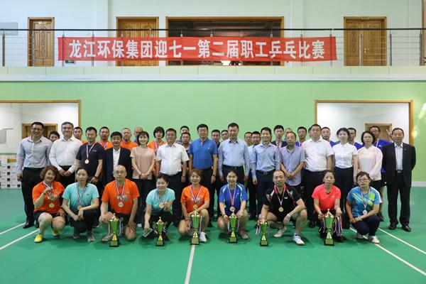 集團舉行第二屆職工乒乓球比賽