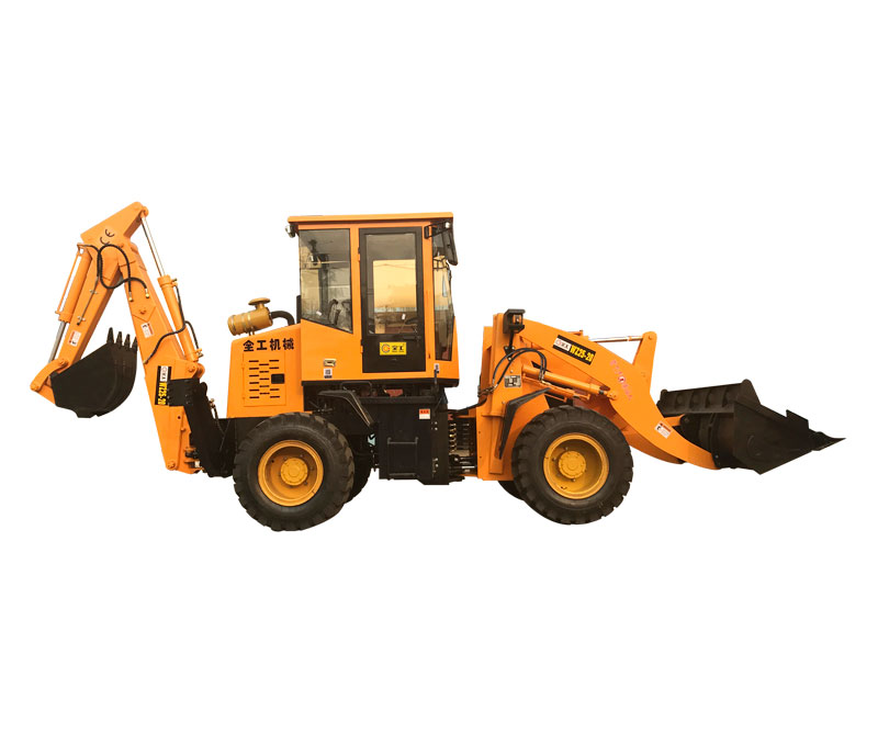 WZ25-20 Excavating Loader