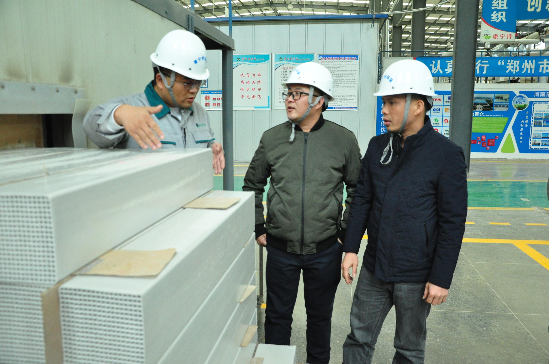 台泥(贵港)水泥有限公司总经理助理贾宝海一行莅临收米直播在线观看特环保集团参观考察