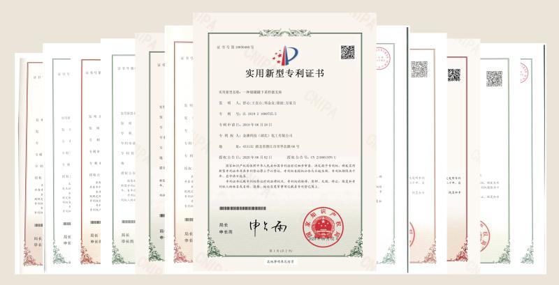 bbin官方网站娱乐场再次顺利通过国家高新技术企业认定