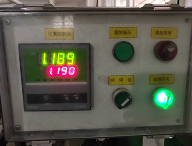 Alkaline etching addition system