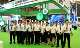 The 21st China World Expo has a successful curtain call|Cigu continues to innovate in technology and leads the future