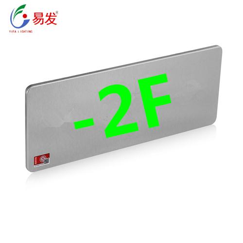 YF-BLJC-1LR0EII1W-JS2(單面樓層)
