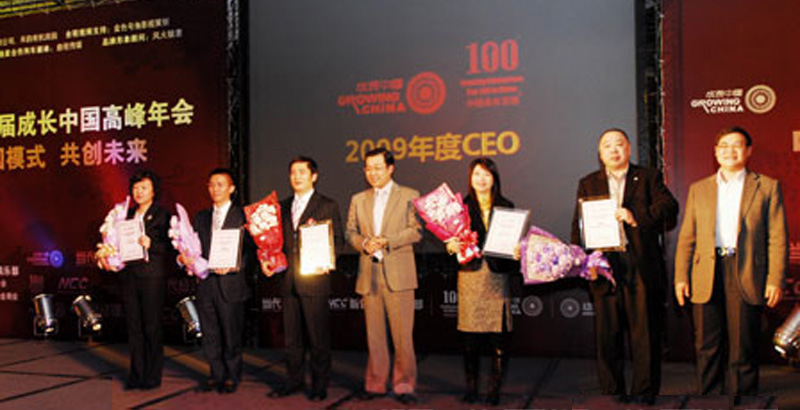 President Bin Chen winning the 2009 Best CEO award at the 12th annual meeting of Growth of China