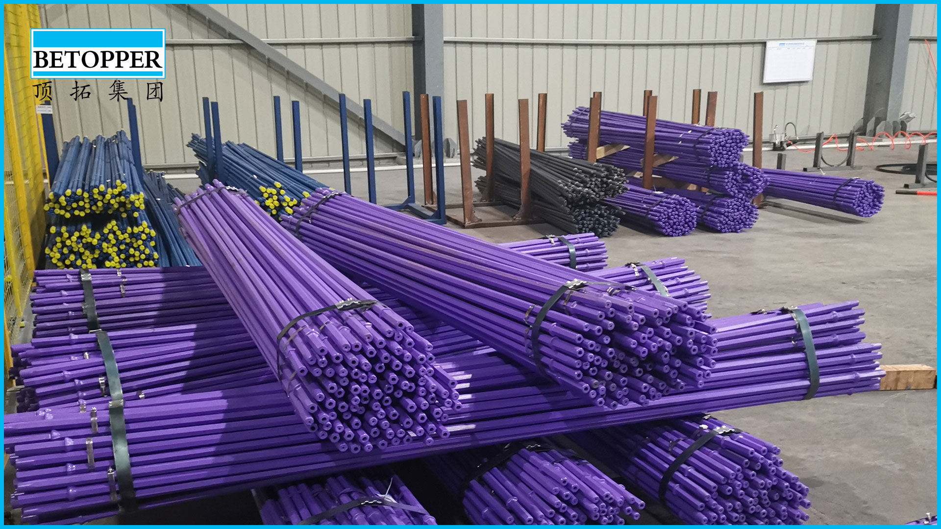 Betopper Group Drill Rod Factory Warehousing and Delivery Area
