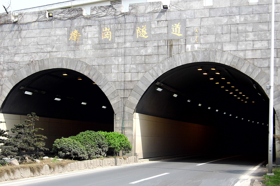 Weigang Tunnel