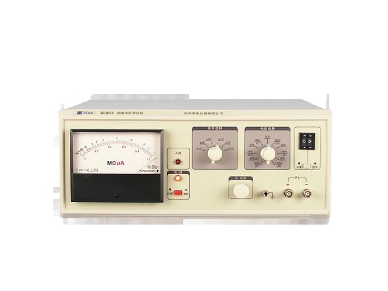 ZC2682介质绝缘电阻测试仪