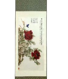 14-5-02畫衆生墨(彩�。�