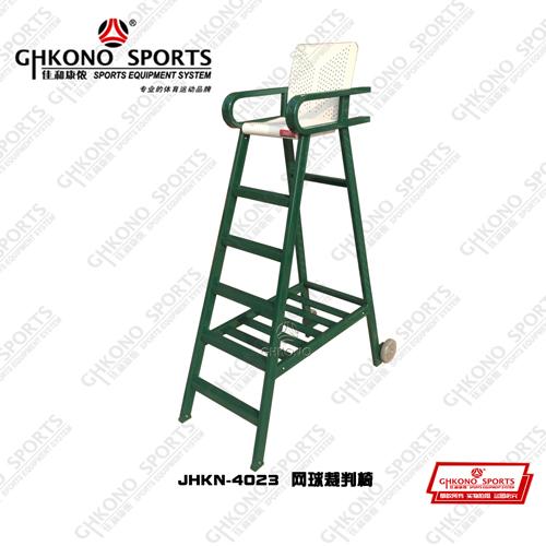 網球裁判椅
