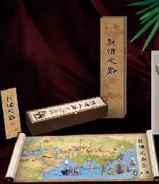 14-4-09海上丝绸之路卷轴画(織錦畫)