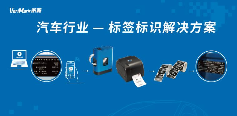VariCut 精彩回顧Automechanika上海法蘭克福汽配展