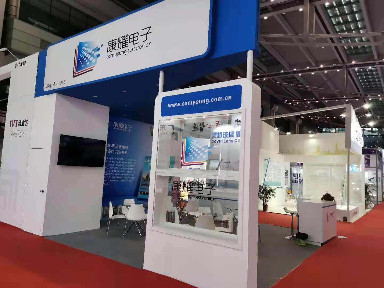 深圳國際會展中心