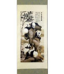 14-5-01中國國寶(彩�。�