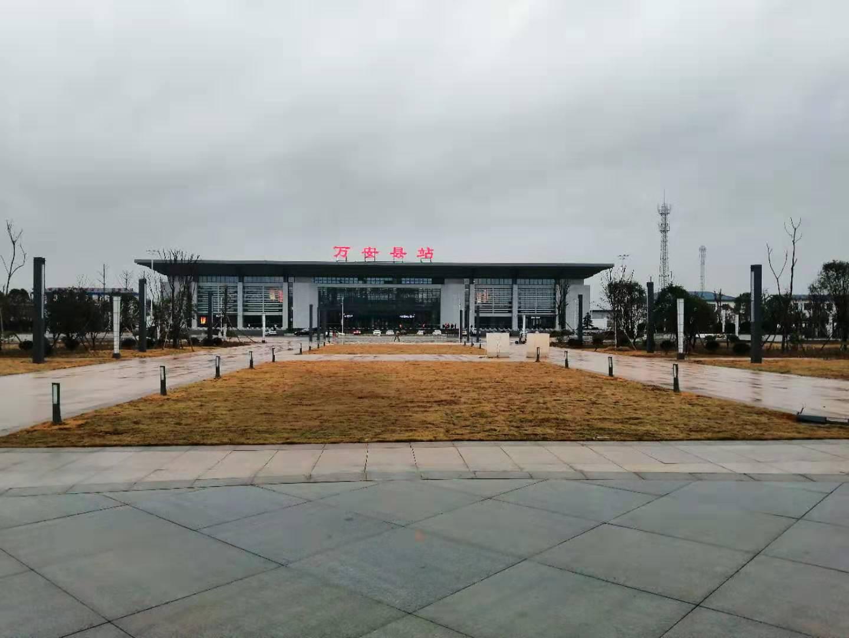 萬安縣高鐵新區基礎設施建設工程