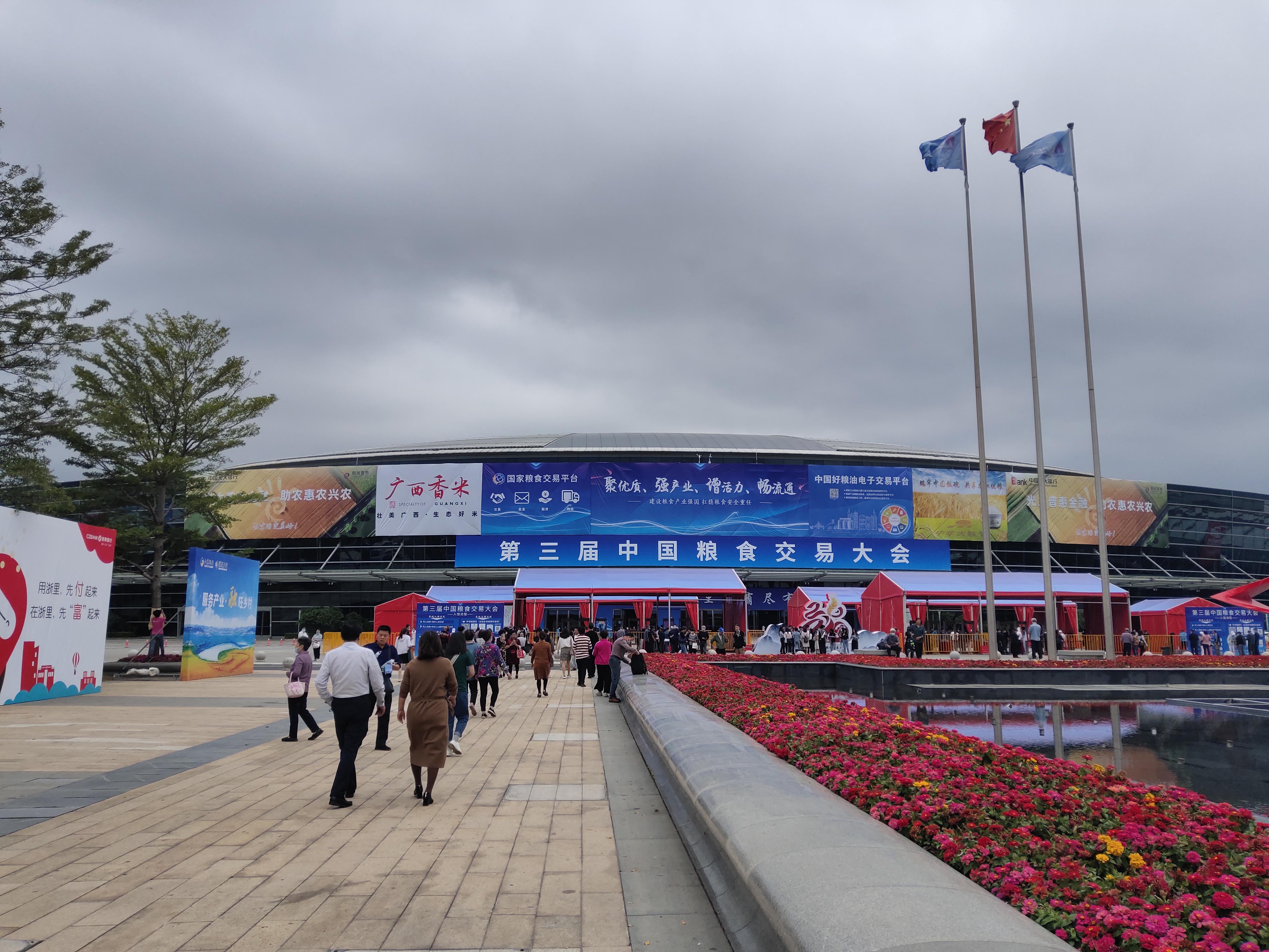 第三届中国粮食交易大会陕西陕富面业闪亮榕城
