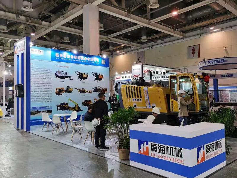第二十五屆中國國際非開挖技術研討會暨展覽會