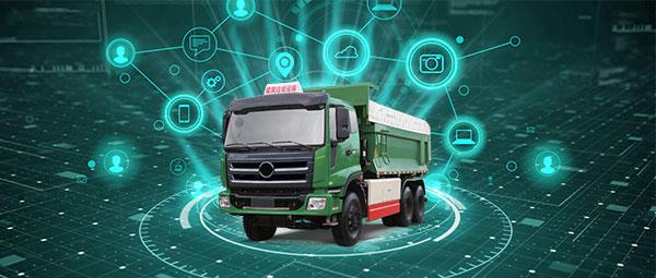 分享渣土车治理行业新技术、研发成果、相关政策、技术资料等。