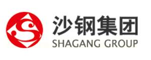 江苏沙钢集团有限公司