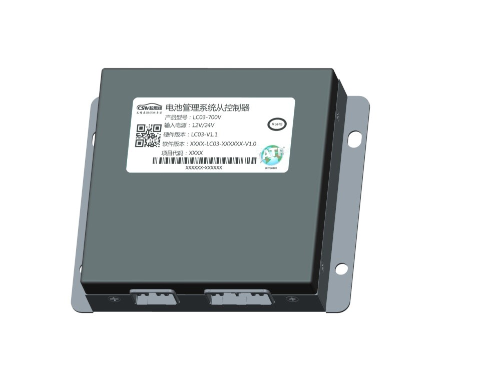 动力电池BMS12S从控控制器系列