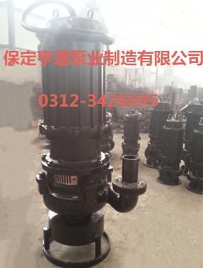 80WQ50-10-4潛水排污泵農田灌溉