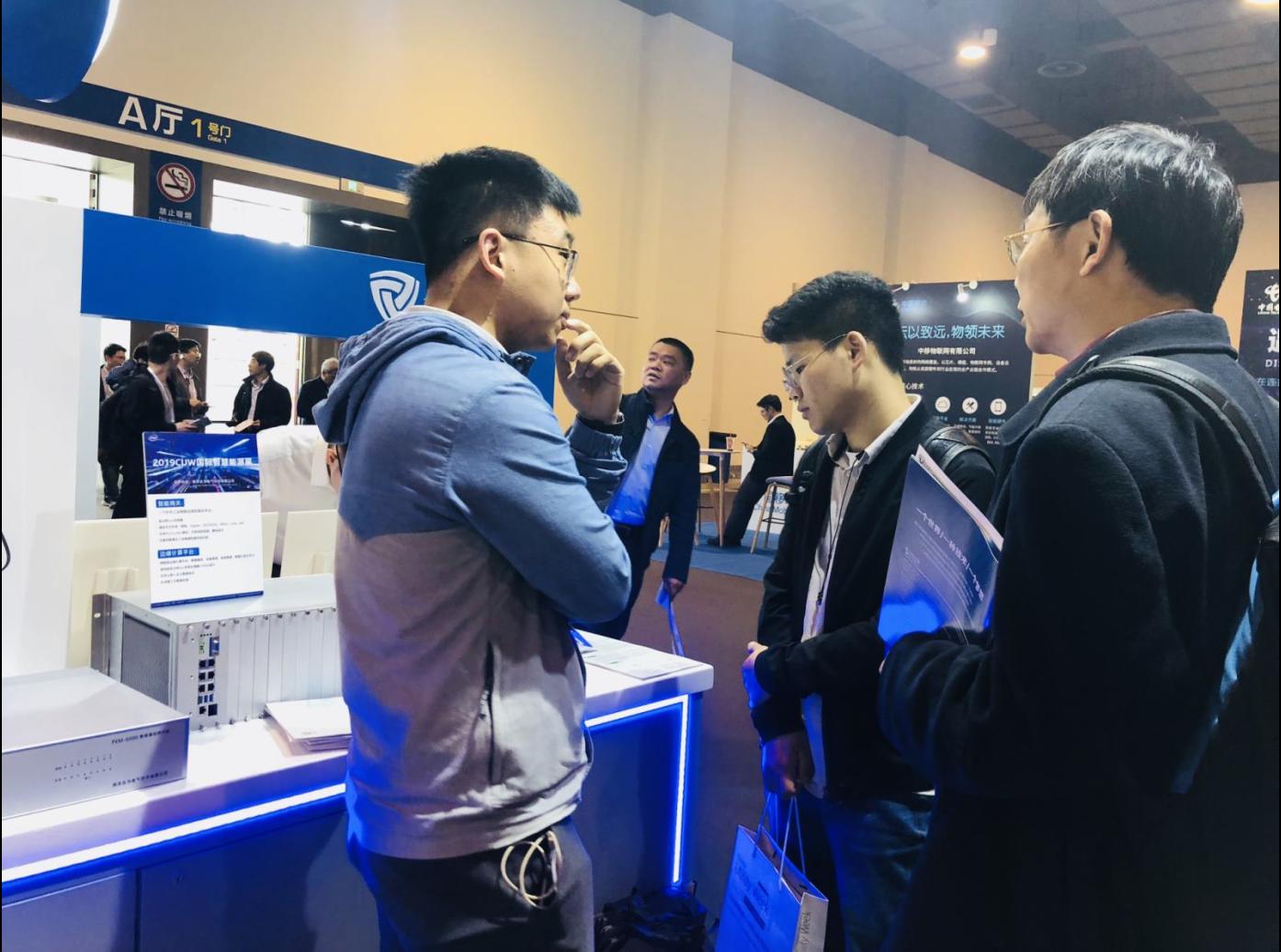 上海2019CUW國際智慧能源與公用事業峰會暨展覽會