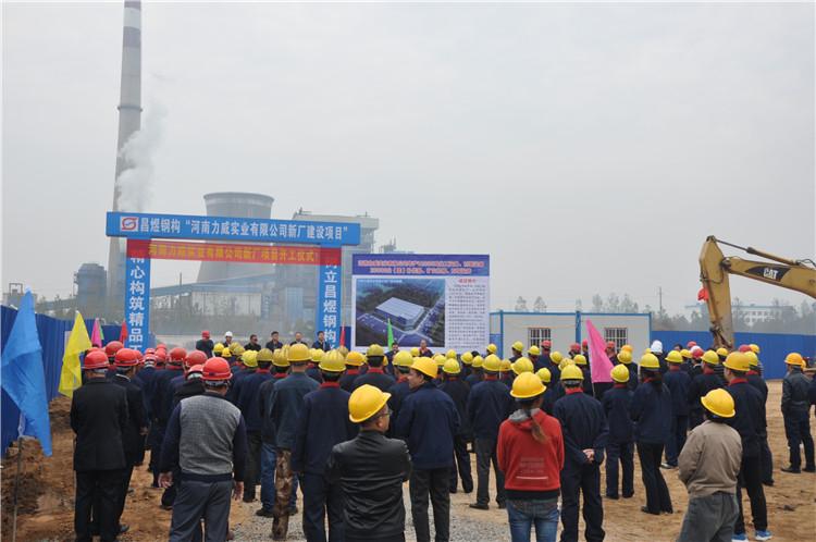 我公司新廠區工程開工儀式圓滿成功!