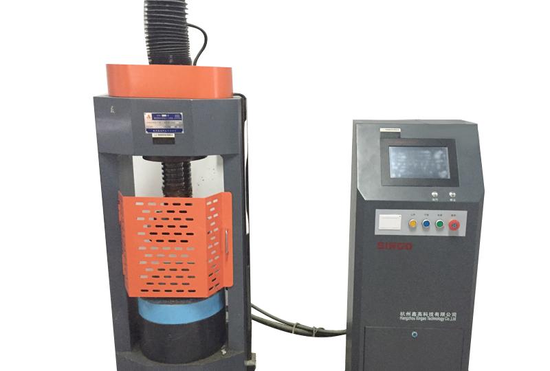 微機控制電液伺服壓力試驗機 YAW-2000