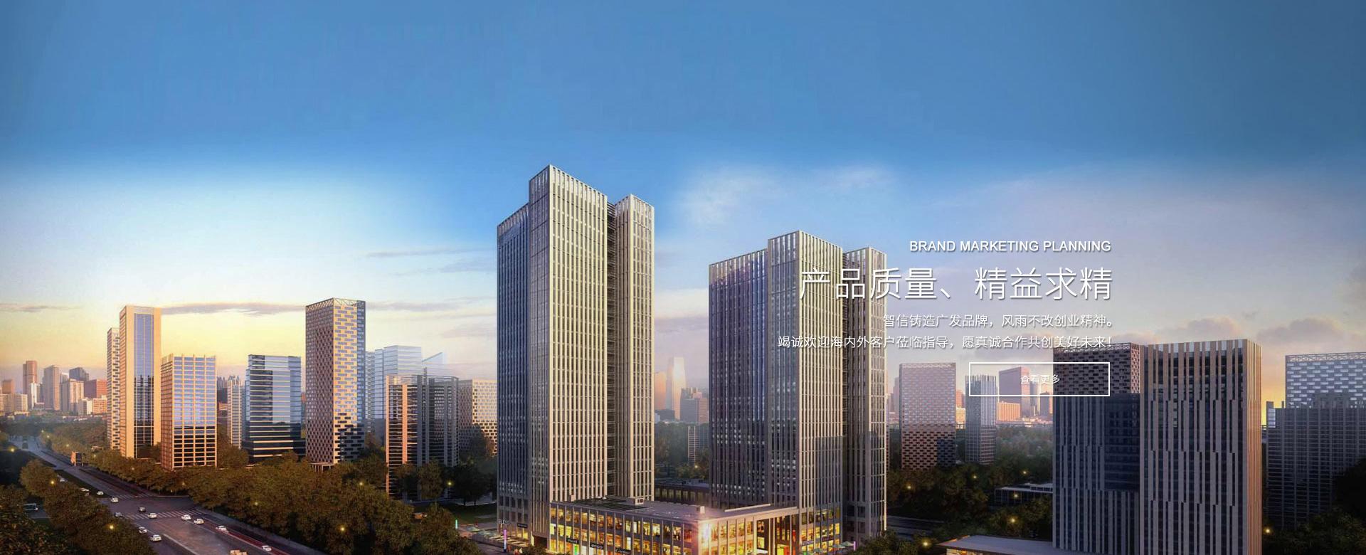 北京广发科技有限公司1