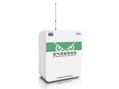 微型环境空气质量自动监测系统