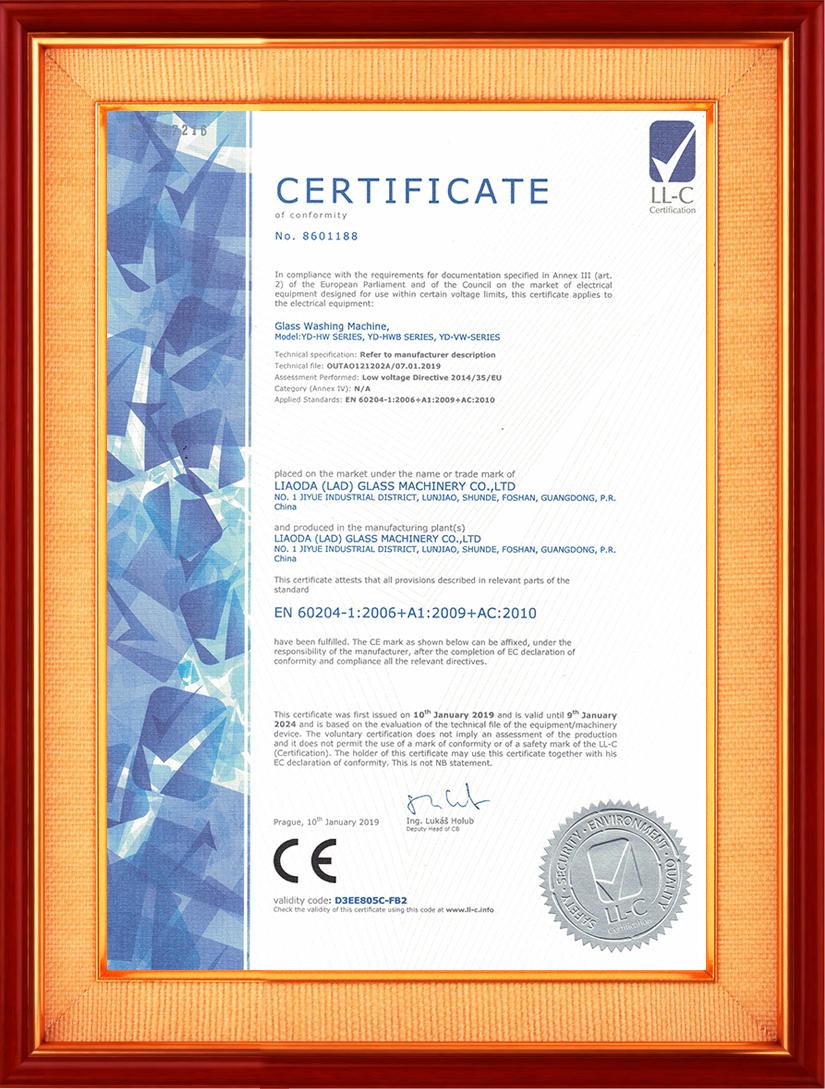 玻璃清洗機CE證書 2