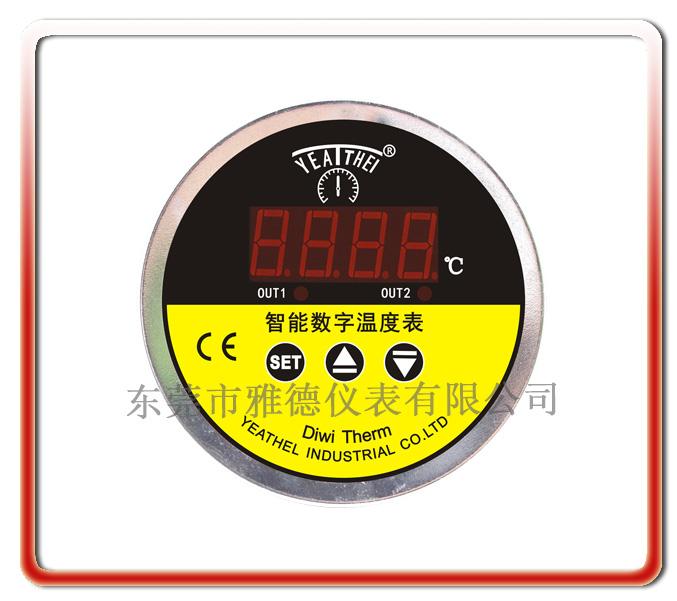 100mm軸向式全不銹鋼智能數顯溫度控制表