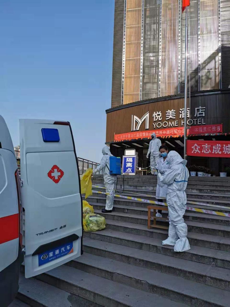 葛化集團駐悅美酒店集中隔離點 嚴格執行防控措施